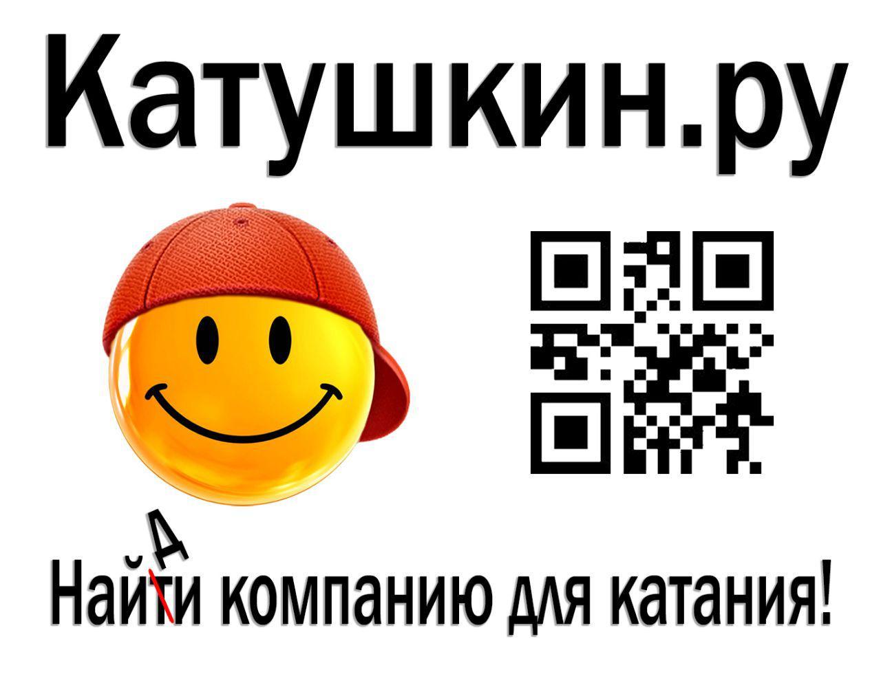 https://pp.userapi.com/c851432/v851432967/158c6f/UbeSPa-uwRg.jpg