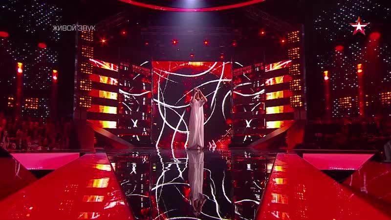Новая Звезда - Алина Виардо - Белая песня