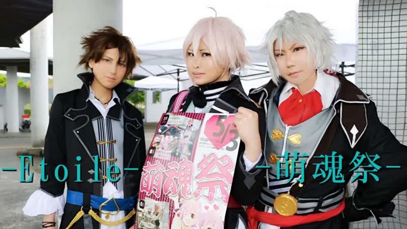 【Etoile】DAYBREAK INTERLUDE【萌魂祭】 sm34137100
