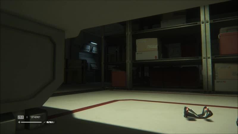 Alien- Isolation 11. Западня в серверной_720p-