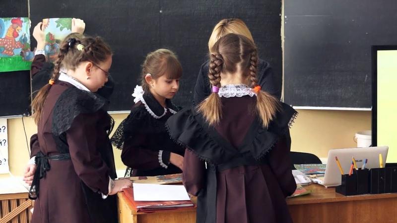 Внеклассное чтение. Саранская общеобразовательная школа-интернат для детей с нарушениями слуха
