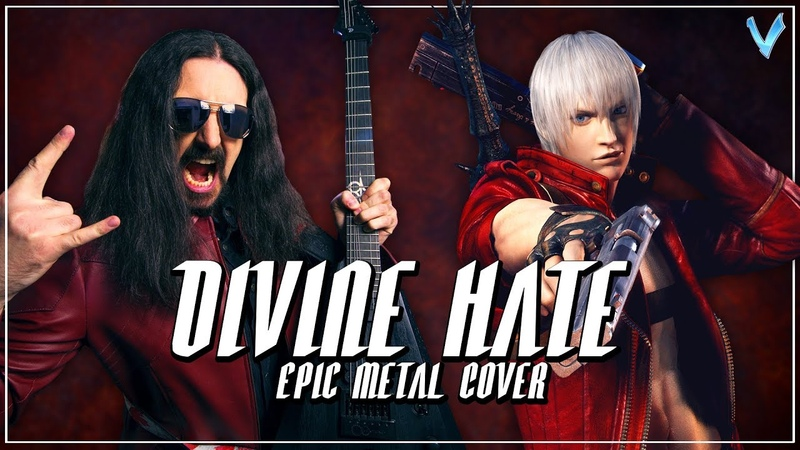 Devil May Cry 3 - Divine Hate [EPIC METAL COVER] (Little V)