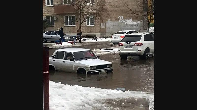 В Азове лужа по колено 12.1.2019 Ростов-на-Дону Главный
