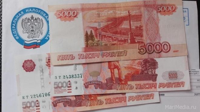 В Администрации Йошкар-Олы появилась доска позора налоговых должников