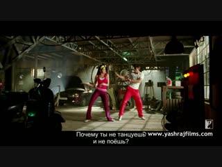 Dance pe chance | rab ne bana di jodi | эту пару создал бог | indian films | rus sub