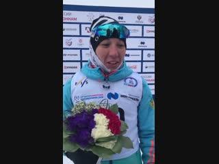 Ольга Вокуева о победе в индвидуальной гонке на I этап Кубка России по лыжным гонкам