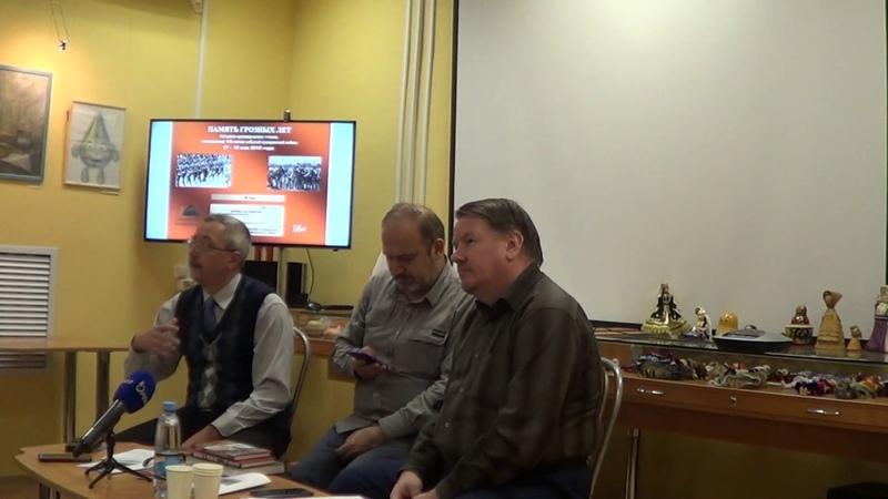 В. В. Корнеев. Особенности Гражданской войны в России в 1918 – 1922 гг.