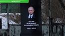 Могила Путина?