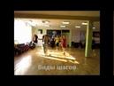 Восточный танец/ Танец живота/ Арабский танец для начинающих за 16 часов