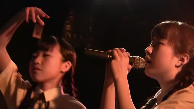 Dr.Mahirun(SAKA-SAMA) × Nakamura Soze (Melon Batake a go go)「low tide」(BELLRING少女ハートカバー) @ 荻窪clubDoctor 18032018