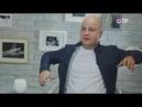 Культурный обмен с Сергеем Николаевичем. Егор Баранов (26.11.2017)