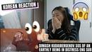 Dimash Kudaibergenov SOS of an Earthly Being in Distress ENG SUB | KOREAN REACTION