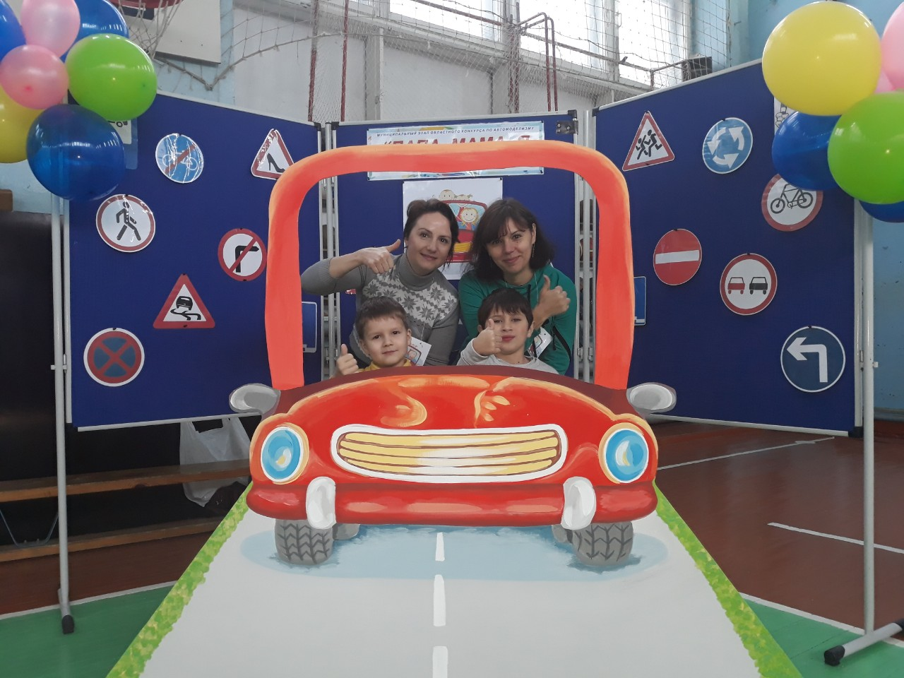 """Мама, папа, я - автомобильная семья"""