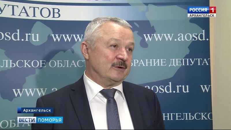 Депутаты рассматривают поддержку граждан в связи с переходом на цифровое эфирное вещание