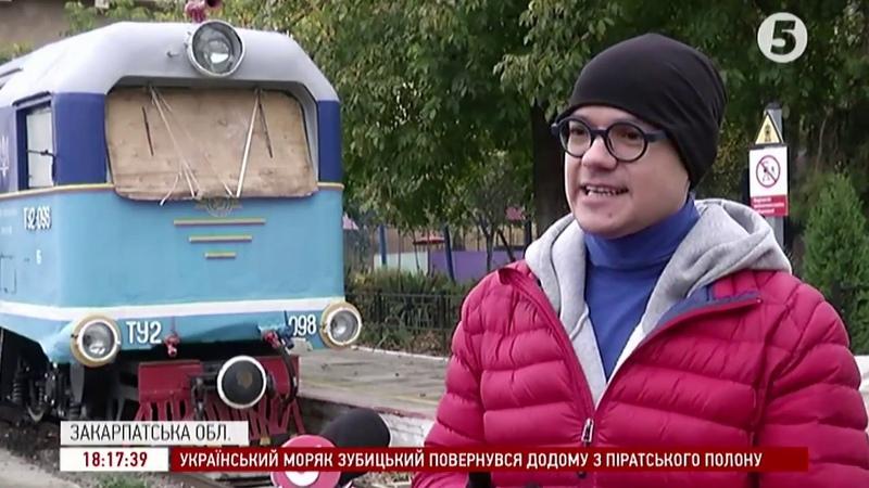 Транспорт, який зникає як знімають українсько-швейцарське кіно про гірські трамвайчики