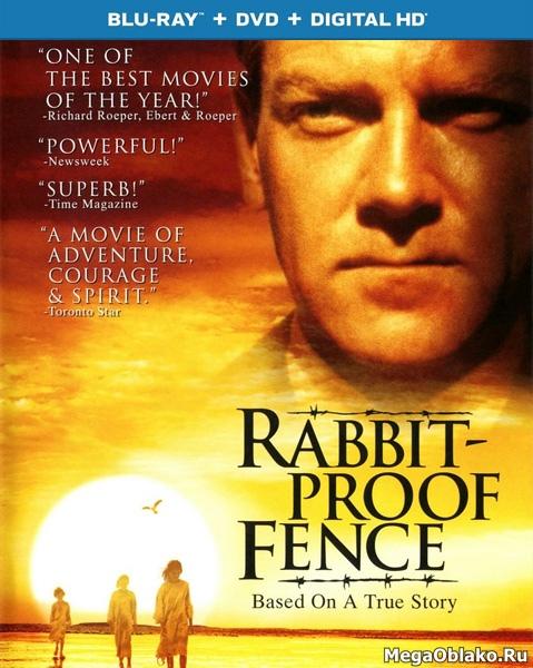 Клетка для кроликов / Rabbit-Proof Fence (2002/BDRip/HDRip)