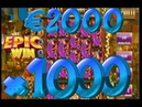 Extra Chilli (BTG Gaming) x1000 BIG WIN €2000