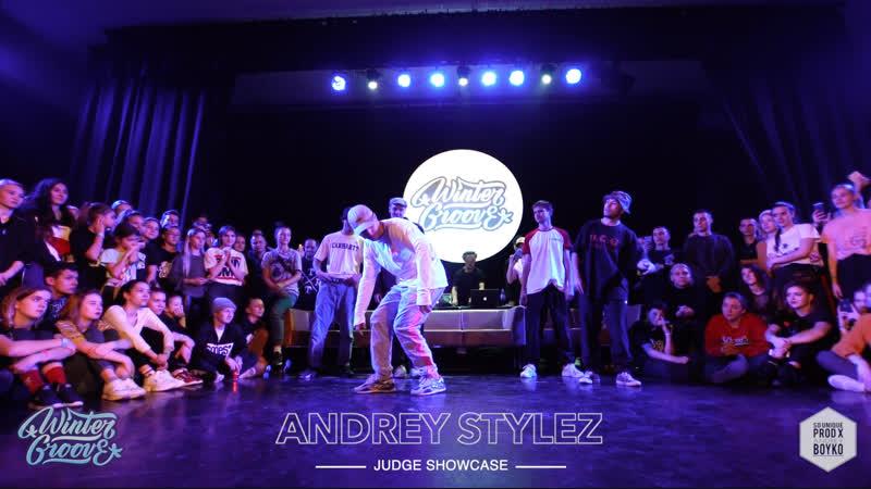 АНДРЕЙ STYLEZ   WINTER GROOVE DANCE CAMP   HIP-HOP JUDGE DEMO