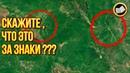 СКАЖИТЕ ЧТО ЭТО? Найдена ЗВЁЗДНАЯ КАРТА? Загадочные Геоглифы Сибири