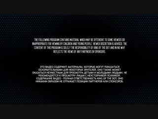 [King Of The Dot Entertainment] KOTD - Oxxxymiron (RU) vs Dizaster (USA) | #WDVII