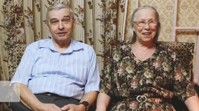 Бабушки и дедушки любовь на всю жизнь