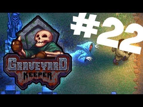 НАШЛАСЬ ДОЧЬ ЗВЕЗДОЧЕТА Graveyard Keeper прохождение 22
