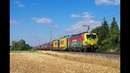 Vincent van Gogh TX Logistik Black BoxX CFL Cargo EBS 140er uvm auf der Frankenwaldbahn