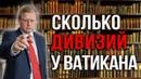Михаил Делягин о книгах, достойных прочтения
