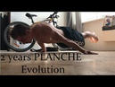 MY PLANCHE PROGRESSION 15-17 years old