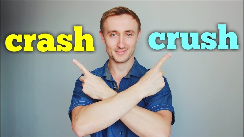 Исправляем ошибки CRASH vs CRUSH Common mistakes Большая разница