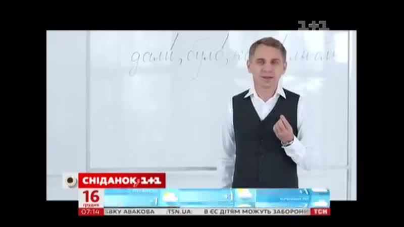 Звертаючись кажемо Олегу чи Олеже