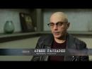 Армен Гаспарян Хроника украинской шизофрении