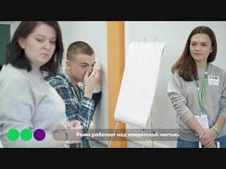 МегаФон  Хакатон в Екатеринбурге