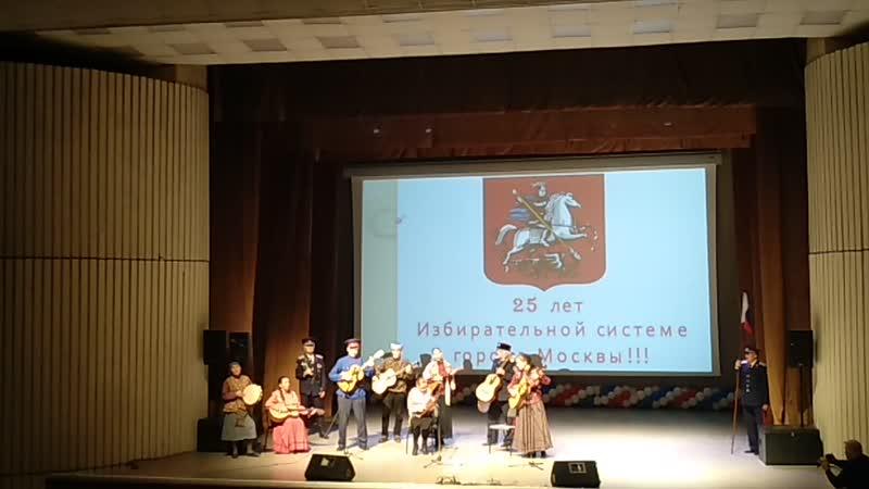 Хуторской казачий ХОР Перовское 13.11.18 ДК Перово.