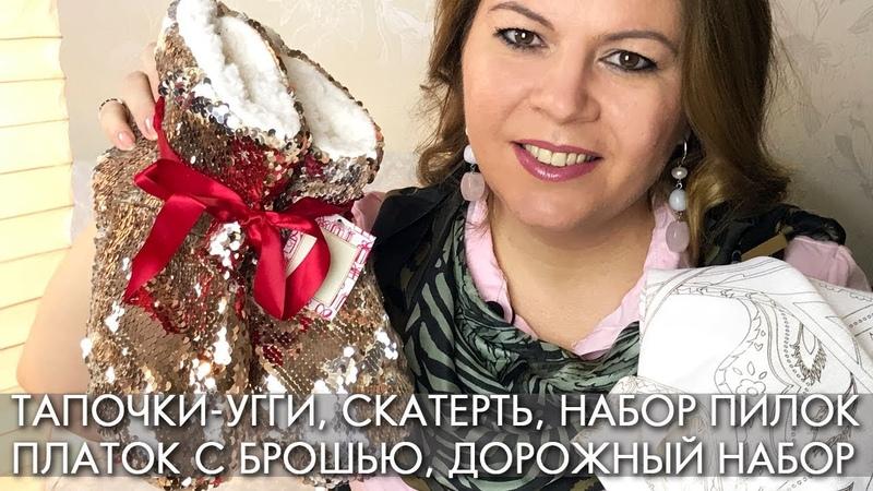 To You НОВЫЕ АКСЕССУАРЫ ОРИФЛЭЙМ 17 2018 ВИДЕООБЗОР Ольга Полякова
