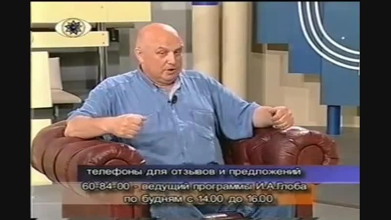 Нестыковки в библии. Генерал Петров