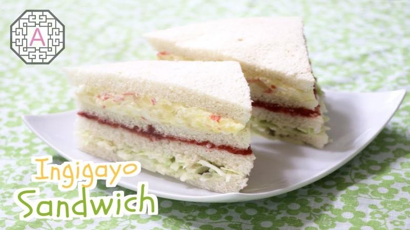 【Korean Food】 Ingigayo Sandwich (인기가요 샌드위치) Popcorn Bread (팝콘 브레드) - 한국어 자막 포함