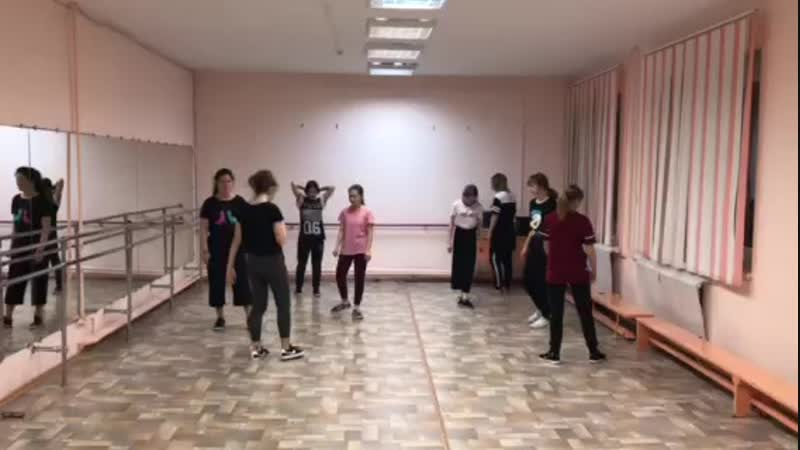 New Step Group