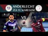 Прямая трансляция матча Андерлехт - Зюльте-Варегем