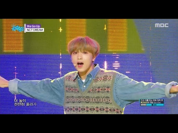 [HOT] NCT DREAM - We Go Up , 엔시티 드림 - We Go Up Show Music core 20180922