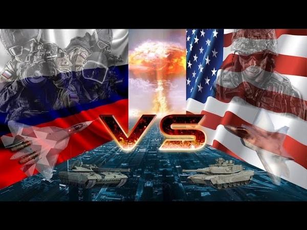 США захотели в очередной раз обвести Россию вокруг договора РСМД