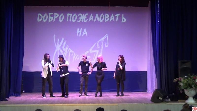 Тот Жуткофест - 2018_Видео от NekoИ_33