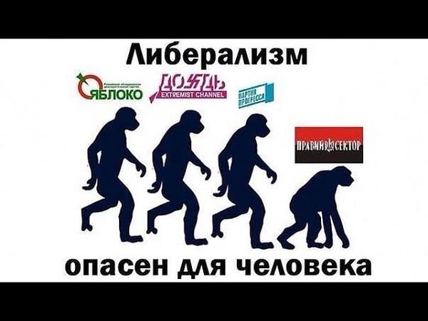 Как либерал Гусев - доверенное лицо Путина - устроил в Москве 1937 год
