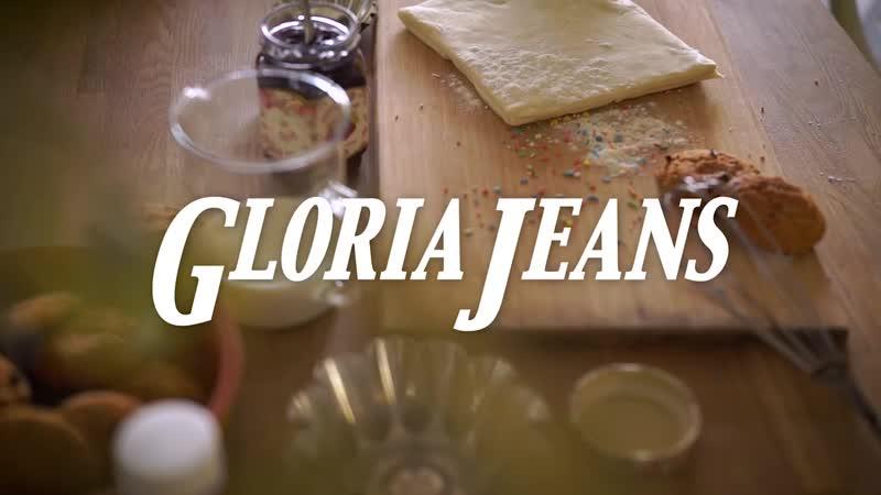 Рекламная кампания Gloria Jeans лукбук Рецепт хорошего дня