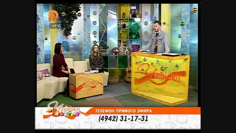 Чайники_18_01_Екатерина Гайфуллина врач-невролог