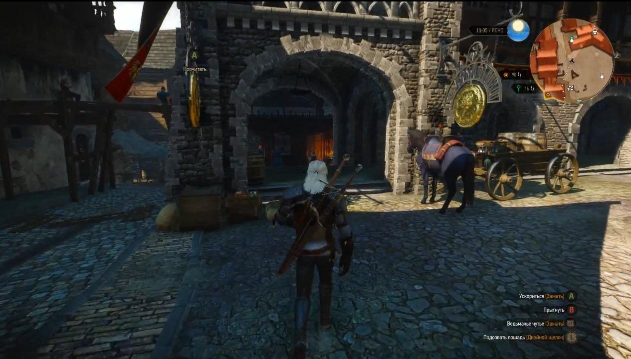 Банк Вивальди в Ведьмак 3 Дикая охота