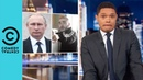 Vladimir Putin's Cracking Down On Rap   The Daily Show With Trevor Noah