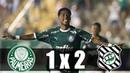 Palmeiras 1 x 2 Figueirense - Gols da Partida (Completo) - Copinha 2019