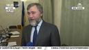 Коментар Новинського після засідання комітету Верховної Ради НАШ 16 01 19