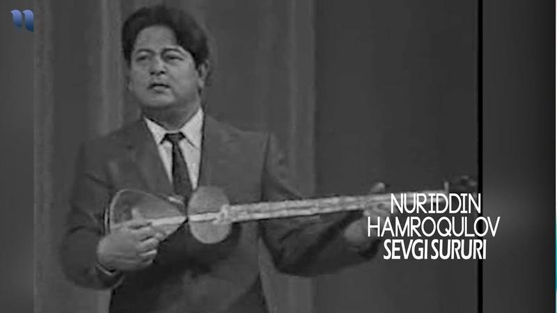 NURIDDIN HAMROQULOV MP3 СКАЧАТЬ БЕСПЛАТНО